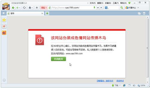 企业网站用什么源码_企业seo网站源码 (https://www.oilcn.net.cn/) 网站运营 第1张